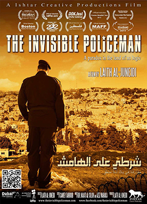 the invisible policeman - laith al-juneidi