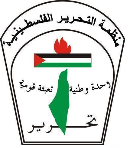 mission permanente palestine
